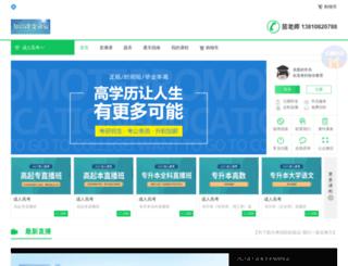 ms-accp.com screenshot
