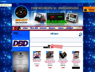 ms-kit.com screenshot