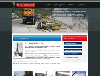 ms-sondaji.com screenshot