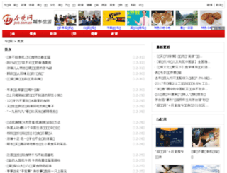 ms.jwb.com.cn screenshot