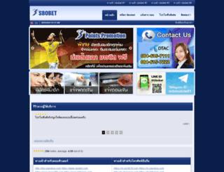msbobet-online.com screenshot