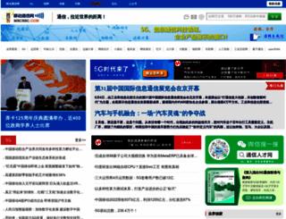 mscbsc.com screenshot