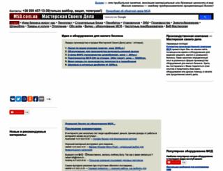 msd.com.ua screenshot