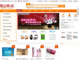 msde.cn screenshot