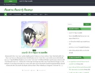 msdynamicscrmtraining.com screenshot