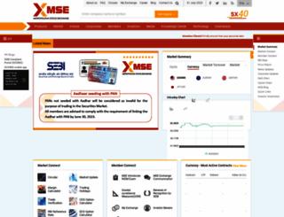 msei.in screenshot