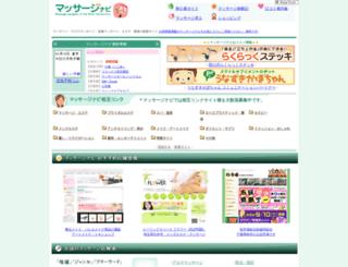 msg-navi.com screenshot