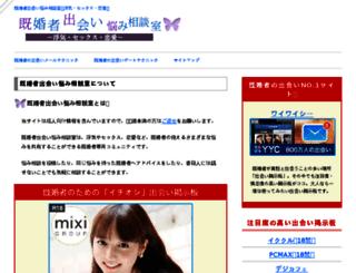 msgget.net screenshot