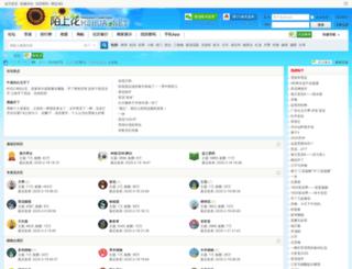mshua.net screenshot