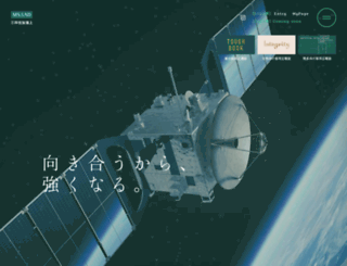 msig-saiyou.com screenshot