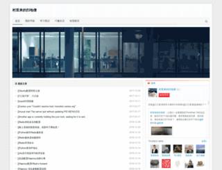 msits.com screenshot