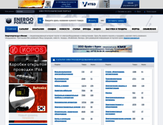 msk.energoportal.ru screenshot