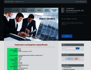msk.my1.ru screenshot
