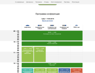 msk15.agiledays.ru screenshot