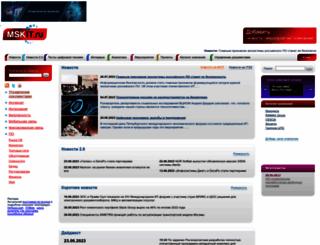 mskit.ru screenshot