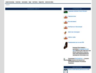 mskzapad.ru screenshot