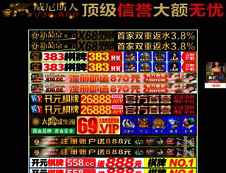 mslgroupasia.com screenshot