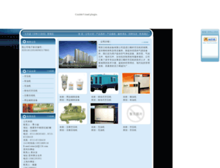 msljd.com.cn screenshot