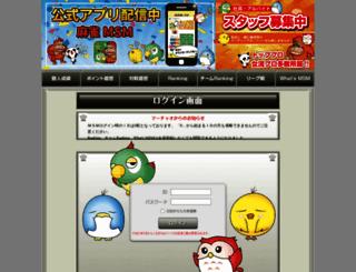 msm.marchao.co.jp screenshot
