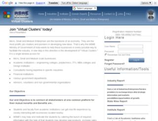 msmevirtualclusters.in screenshot