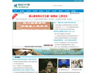 msmhw.com screenshot