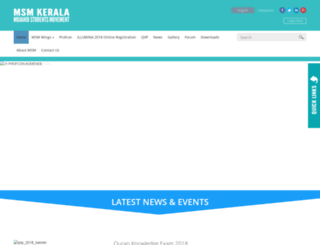msmkerala.co.in screenshot