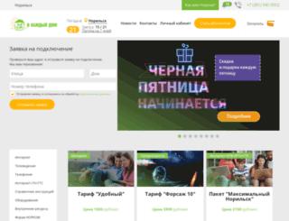 msn.norcom.ru screenshot