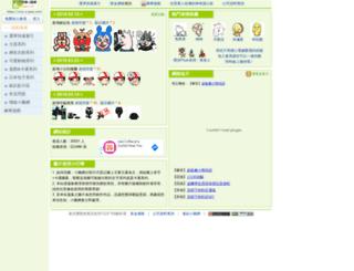 msn.o-pass.com screenshot