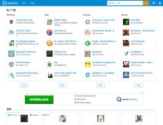 msnlite.softonic.cn screenshot