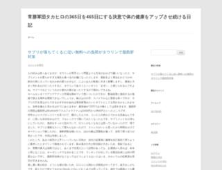 msnparaiso.org screenshot