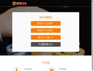 msntube.com screenshot