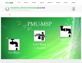 mspkp.gov.pk screenshot