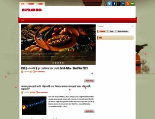mspolash.blogspot.com screenshot