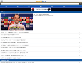 msportalkorea.mt.co.kr screenshot
