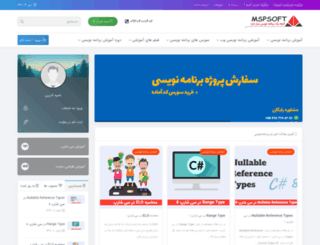 mspsoft.com screenshot