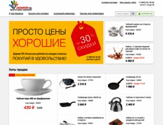 msr.ru screenshot