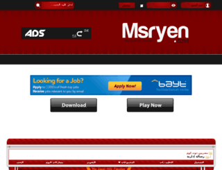 msryen.com screenshot