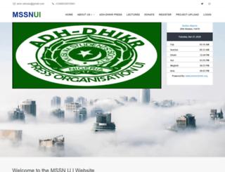 mssnui.org screenshot