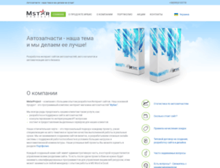 mstarproject.com screenshot