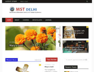mstdelhi.in screenshot