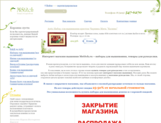 mstitch.ru screenshot