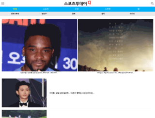 mstoo.asiae.co.kr screenshot