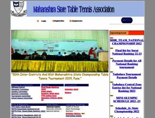 mstta.org screenshot