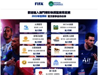 mswordrecovery.com screenshot