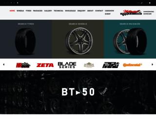 mswt.com.au screenshot