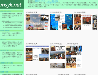 msyk.net screenshot