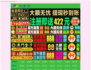 mszb3.com screenshot
