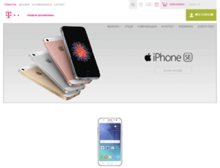 mt.net.mk screenshot