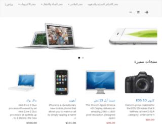 mtajrna.com screenshot