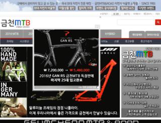 mtb-i.com screenshot
